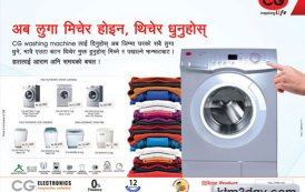 CG brings front loading washing machines in Nepali market