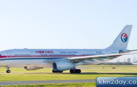 China Eastern to start flights to KTM from January 11
