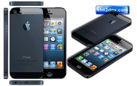 Apple iPhone 5 Price in Nepal
