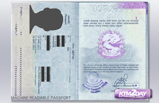 Nepali Machine Readable Passport In Just 10 Minutes Ktm2day