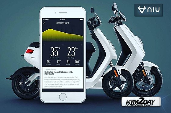 Niu Electric Scooters Price In Nepal