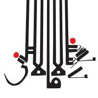 shabazzpalaces-cd