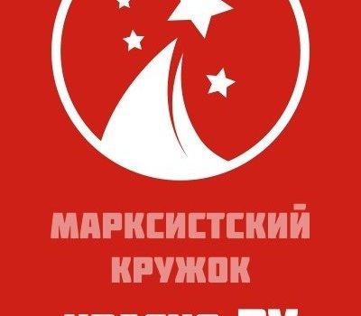 Valko-Venäjä ja kommunistit