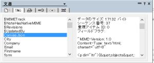JSONがHTMLコードに変換されてしまう