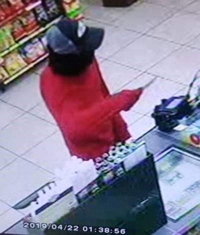 Suspect Pic7_1556995473737.jpg.jpg