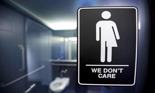 Transgender Bathroom We Don't Care