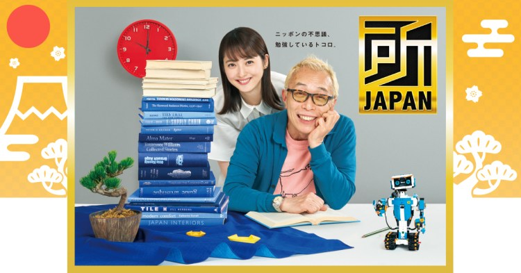 所JAPAN 動画 2020年12月21日 201221