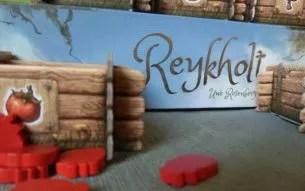 Reykholt2