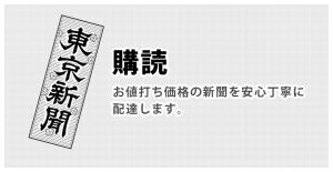 slide-02-300x155