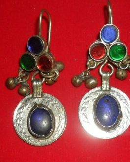 Ear Rings with Coins