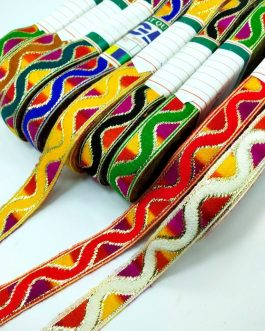 Multi Colour Wool Trim Set (9 pcs)