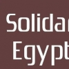 Solidarity with Egypt LGBTIQ Questions the System after 12 are Arrested for Homosexuality
