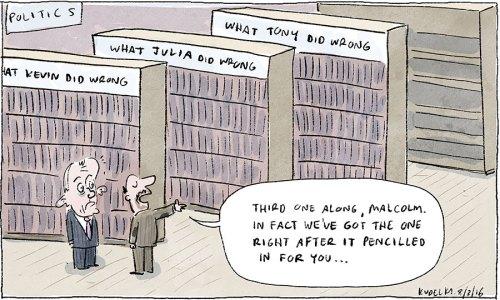 The Australian 8 March 2016