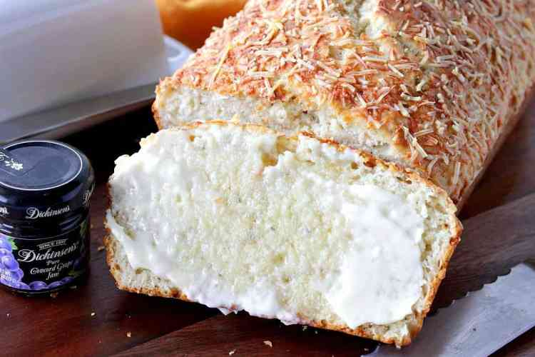 Herb Parmesan Quick Bread Recipe with Basil and Oregano