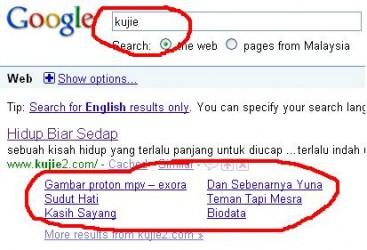 kujie2.com