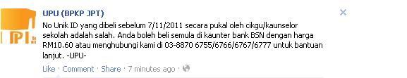 Permohonan UPU Fasa 2 Untuk SPM 2011