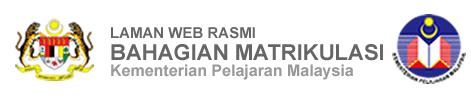 6 Feb hingga 20 Feb 2012 Tarikh Untuk Kemaskini Borang Permohonan Matrikulasi