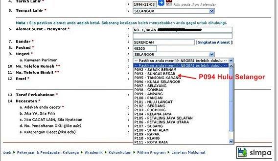 UPU Fasa 2 : Parlimen P094 Hulu Selangor Tiada Dalam Sistem