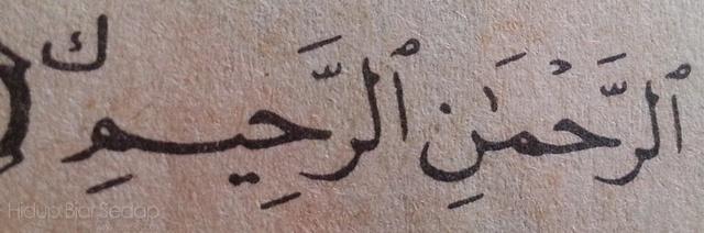tanda kaedah Rasm al-'Uthmani