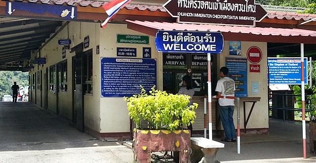 Cuci Mata Isi Perut Di Wang Kelian dan Satun, Thailand