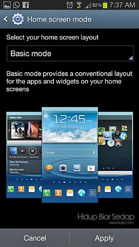 s3 home screen mode