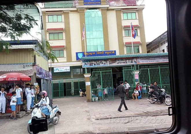 sebuah sekolah di phnom penh