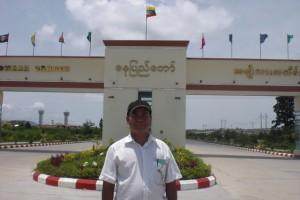 Napyidaw