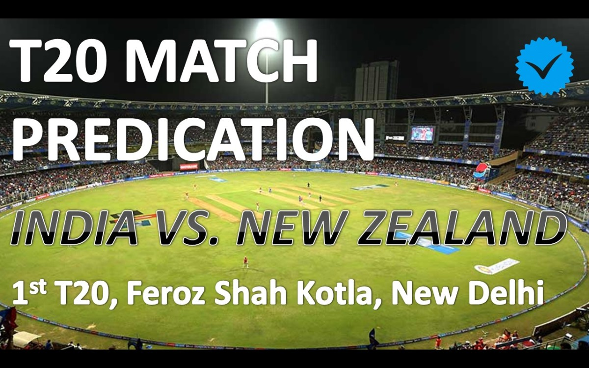 3rd T20- India Vs New Zealand- 07 Nov- Prediction- Who Will Win?