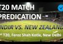 1st T20- India Vs New Zealand- 01 Nov- Prediction- Who Will Win?
