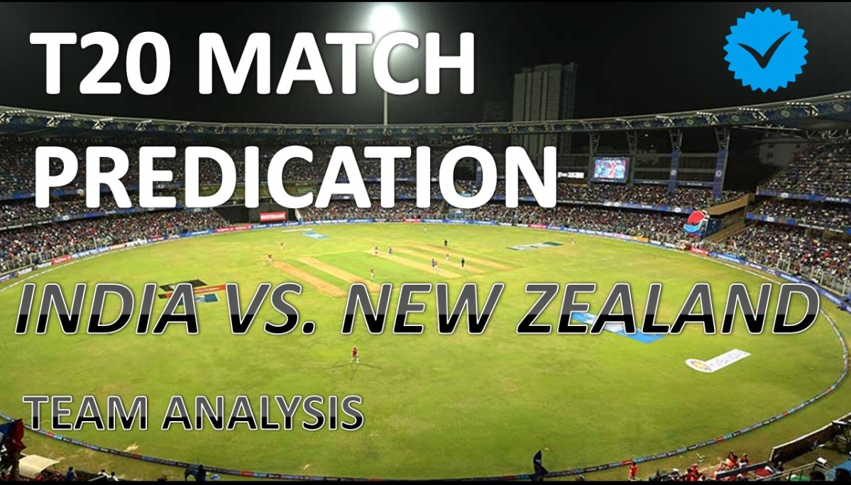 T20 Squads- India and New Zealand- Series starting 01 Nov- Who Will Win?