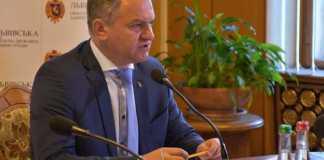 Голова Львівської ОДА Олег Синютка