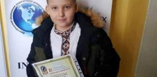 Школяр із Борислава став переможцем Всеукраїнського конкурсу музикантів