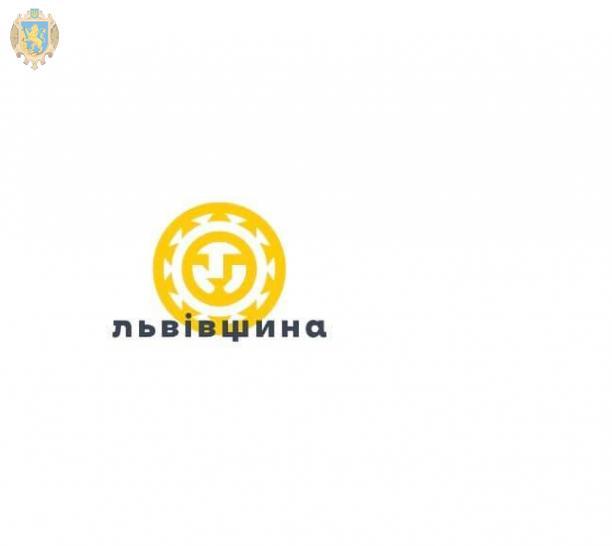 Основною метою створення брендбуку є формування і підтримка позитивного сприйняття регіону серед мешканців регіону та іноземних туристів і партнерів
