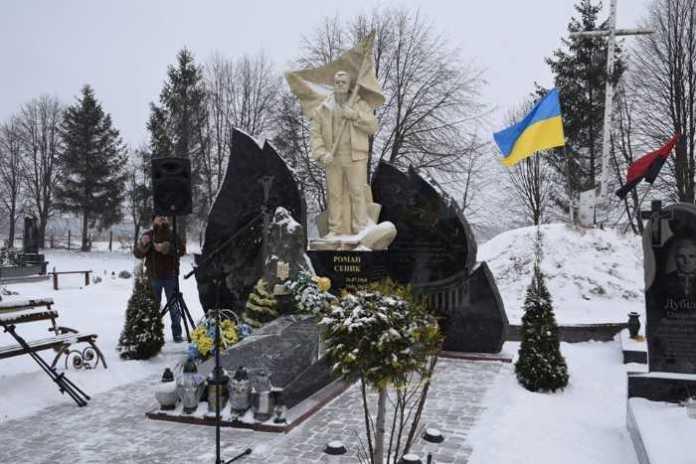 На Яворівщині вшанували пам'ять Героя України Романа Сеника