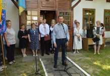 На Львівщині відзначили 128-у річницю від дня народження Євгена Коновальця