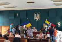У Зеленського на Львівщині надалі наполягають, що Бондар програв вибори