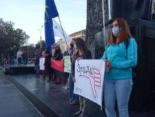 У Львові відбувся протест проти капітуляції Зеленського. Фото 4studio
