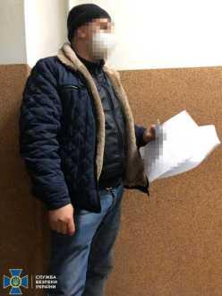 СБУ затримала колишнього керівника підрозділу МВС, який 7 років переховувався від правосуддя в РФ