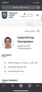У Львові чиновник Садового порушив ПДР і побив водія на дорозі