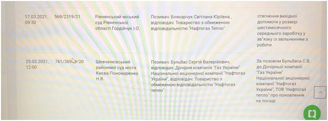 скрін1