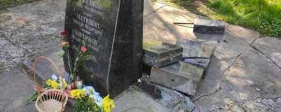 Фото: Zaxid.net На Львівщині пошкодили пам'ятник радянським солдатам