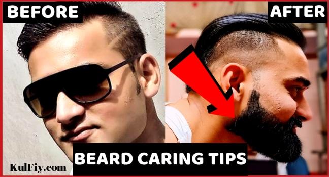 Beard Care and Grooming Tips in Hindi