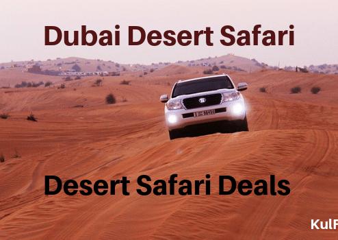 Dubai Desert Safari, Desert Safari Deals