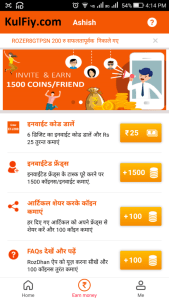 RozDhan Earning App Review Earn Rs 50 Signup+ Rs 6 Per Refer