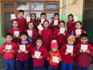 チベットサポート2020