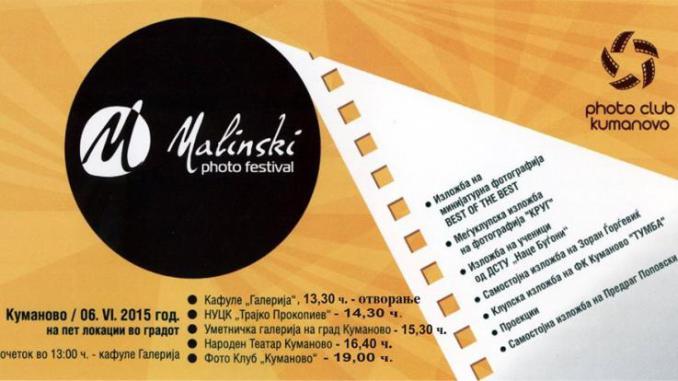 malinski foto festival