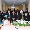 promocija na pravoslavna enciklopedija