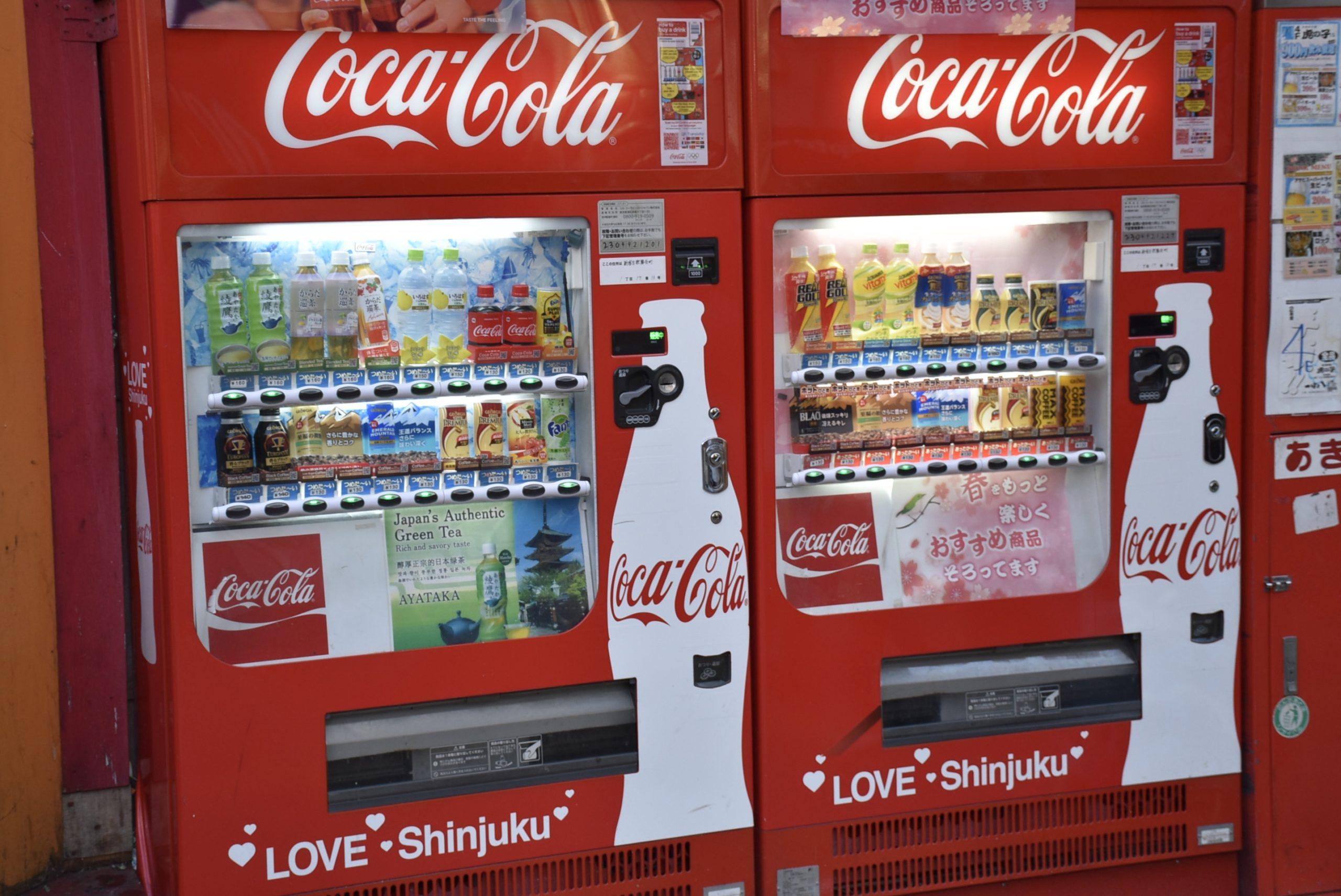 Shinjuku Vending Machine