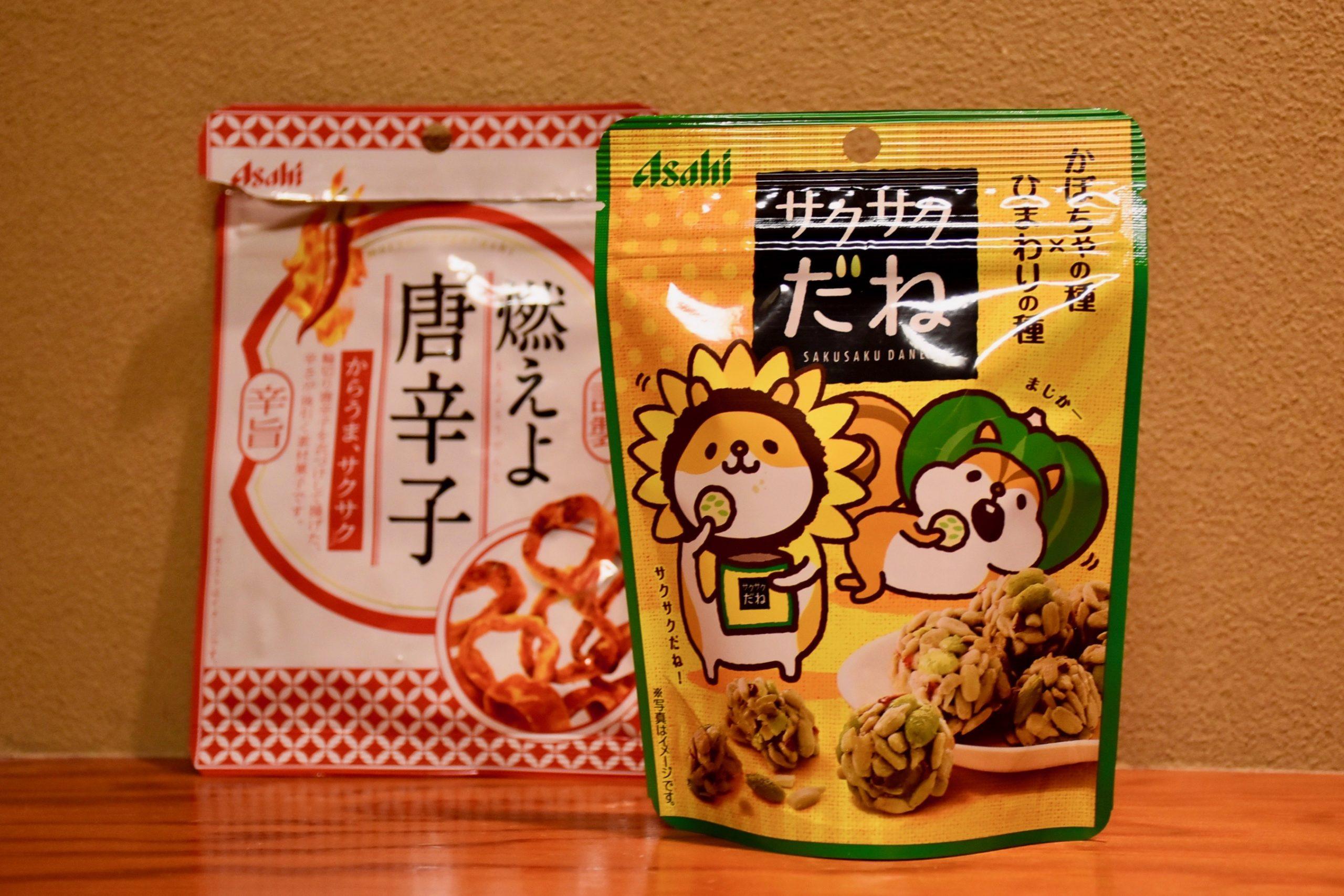 Takayama Gifu Japan Convenience Store Snacks