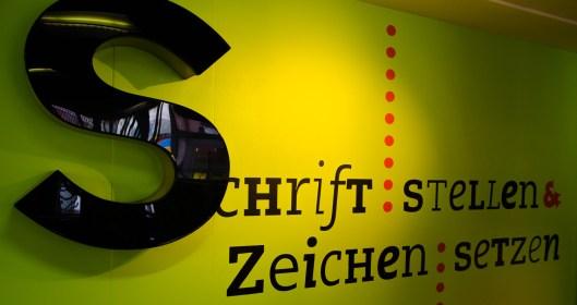 kinder museum frankfurt-2